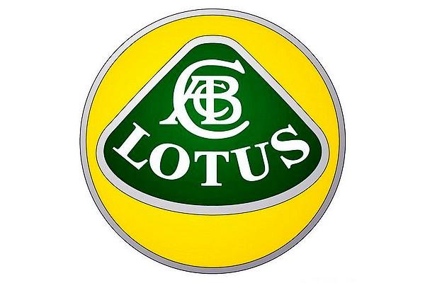 英国汽车品牌标志大全,英国莲花汽车标志,汽车标志 英国黑豹,英国高清图片